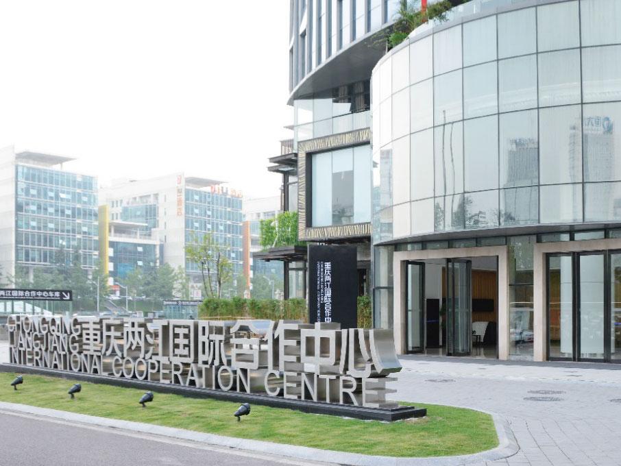 新万博体育mantbex国际合作中心